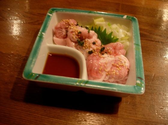 Brain Sashimi