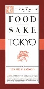 Food Sake Tokyo