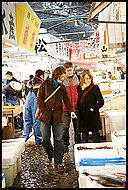 Tsukiji Tour
