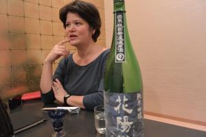 Yukari at Sanukiya