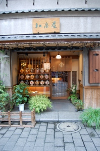 Izumiya Sembei Shop #2 in Asakusa