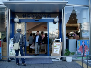 Miyazaki Kan Konne Antenna Shop