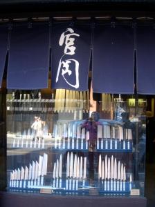 Machikan Knife Store in Kawagoe