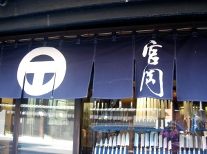 Machikan Knife Shop in Kawagoe