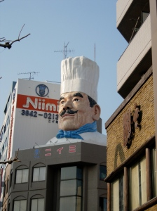 Chef mascot of Kappabashi