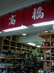 Takahashi Souhonten in Kappabashi