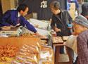 Tsukiji - photo by Yusuke Takahashi