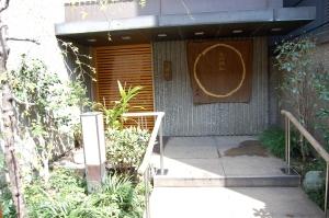Tsukiji Tamura