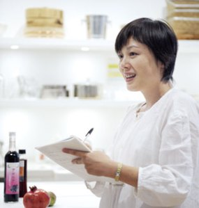 Junko Nakahama