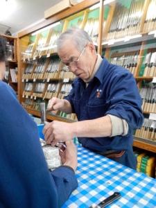 Tsukiji Masamoto