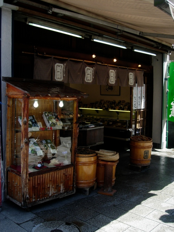 Kintame in Ningyocho 人形町の近為