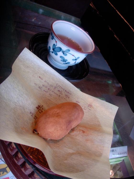 Kotobukido 寿堂