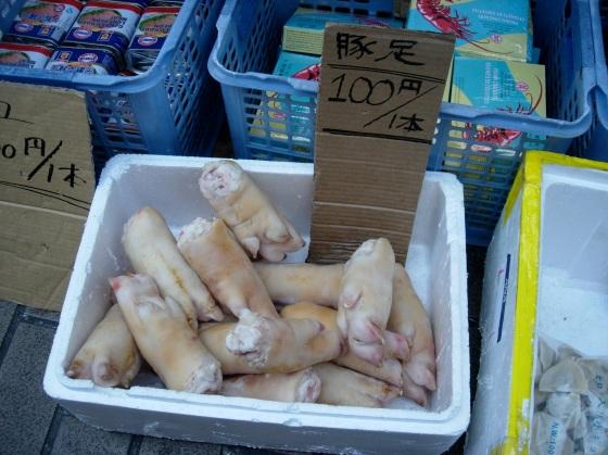 Pig's feet (tonsoku) at Ameyoko