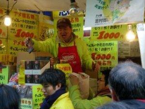 Shimura Shouten 志村商店