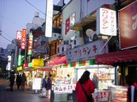 Kimchi Yokocho キムチ横丁