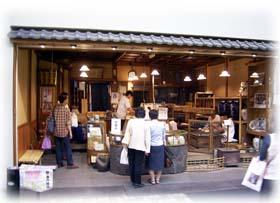 Iriyama Sembei in Asakusa