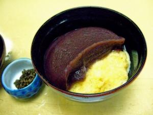 Umezono's Signature Awa Zenzai