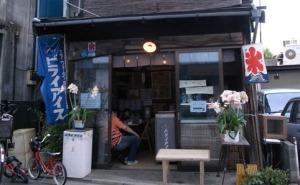 Ishibashi in Sangenjaya