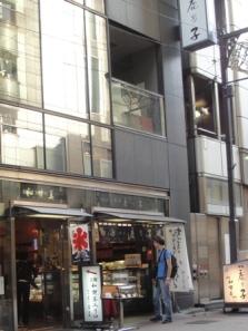 Shikanoko in Ginza