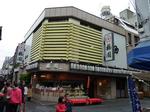 Umezono in Asakusa