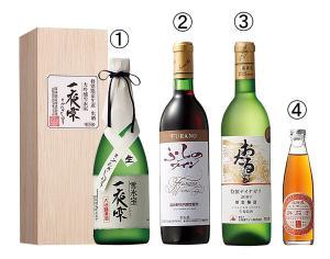 Hokkaido Fair Sake