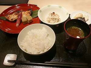 Saikyo Miso Grilled Fish 1000 Yen Lunch