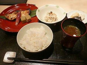 Saikyo Miso Grilled Fish 1000 Yen Lunch
