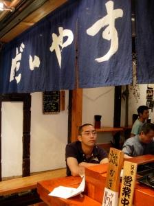 Daiyasu