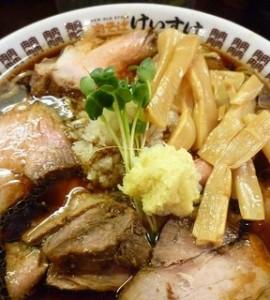 New Old Style Niku Soba Keisuke