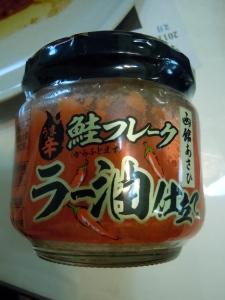 Hakodate Asahi Sake Fure-ku Uma Karai Ra-yu Shitate
