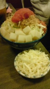 Mentai Mochi Cheese