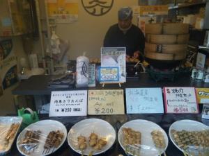 Tsukiji Yakinosuke