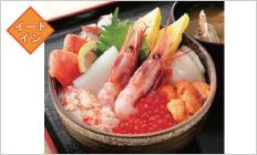 Hokkaido Chirashi Eat-In