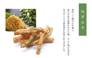 Nishiki Hourin Karintou