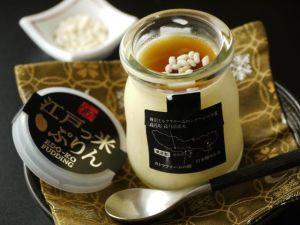 Edo-Ko Pudding