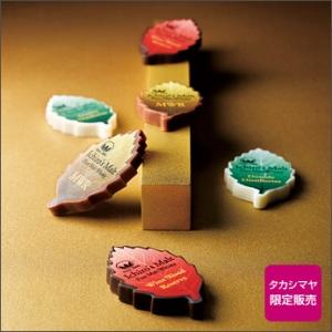 Ichiro's Malt Whiskey Chocolate