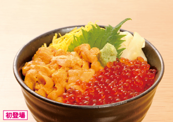 Hokkaido Seafood Buffet Long Beach Coupon