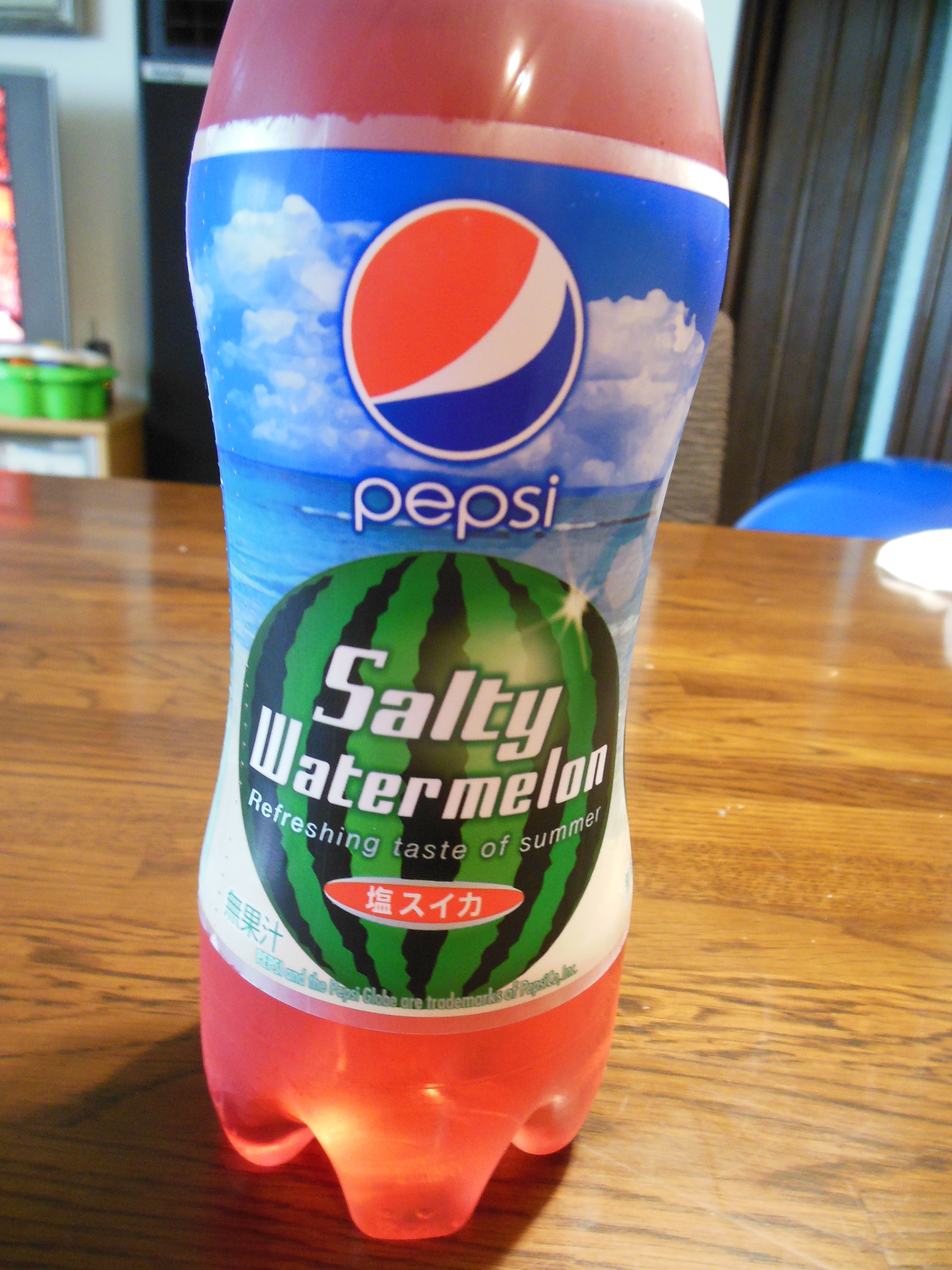 17849081 Pepsi Flavors You Can Only Buy In Japan