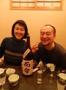 Sanukiya 11