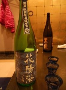 Sanukiya 2