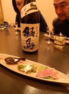 Sanukiya 3