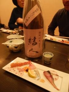 Sanukiya 6