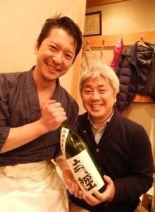 Sanukiya 7