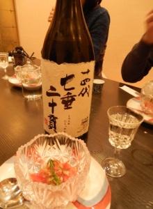 Sanukiya 8