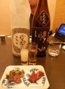 Sanukiya 9