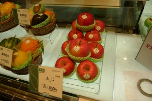 Sembikiya Fuji Apples