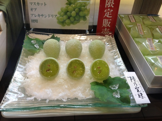 depachika sugar grapes