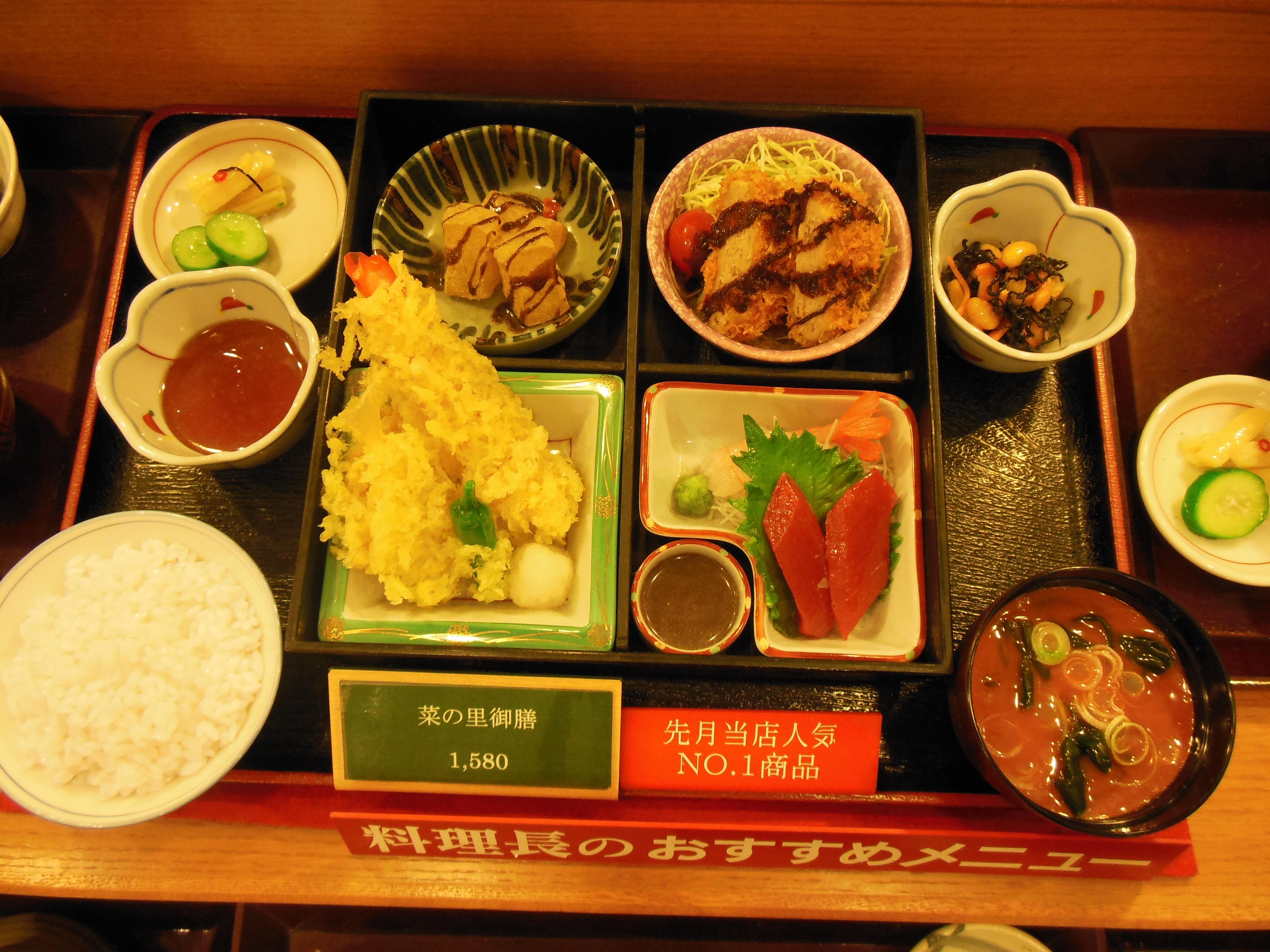 Food To Eat At Narita Airport