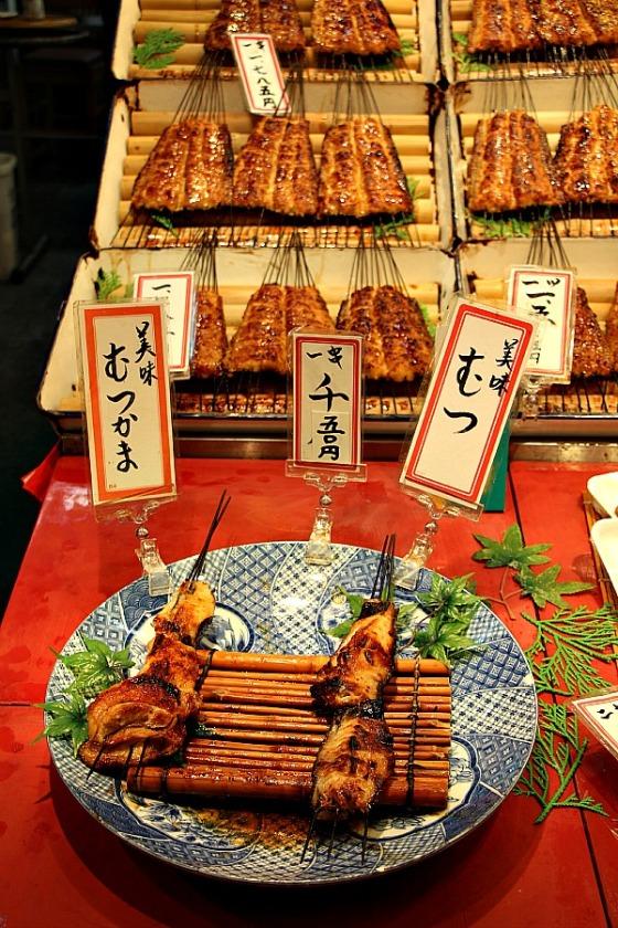 Kyoto Nishiki anago