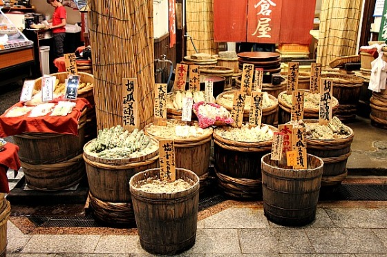 Kyoto Nishiki at the markets